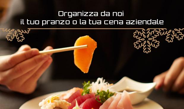 cena-pranzo-aziendale-sito