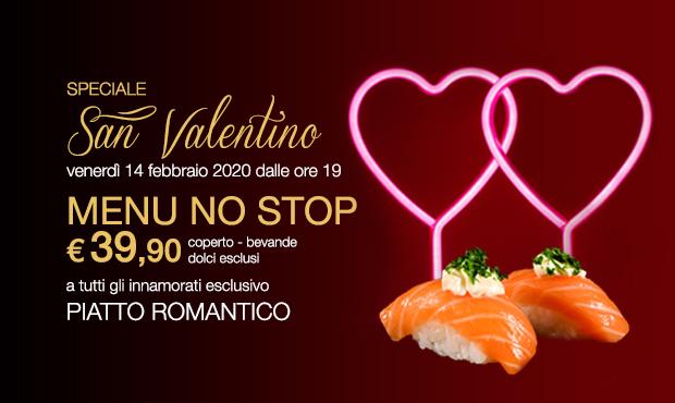 san-valentino-2020-toyosushi